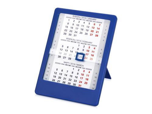 """Календарь """"Офисный помощник"""", синий"""