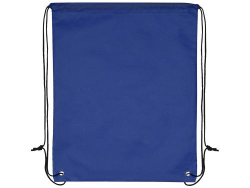 "Рюкзак-мешок ""Пилигрим"", синий"