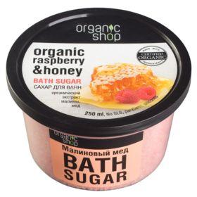 Сахар для ванн «Малиновый мед»