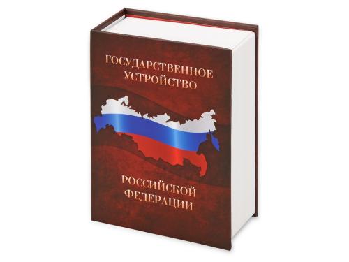 Часы «Государственное устройство Российской Федерации», коричневый/бордовый