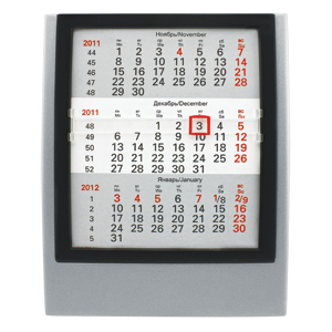 Календарь настольный на 2 года; серебристый с черным; 12,5х16 см; пластик; шелкография, тампопечать