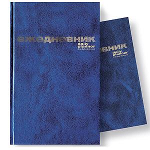 Ежедневник недатированный Бумвинил, А6, синий, белый блок, без обреза, твердый переплет